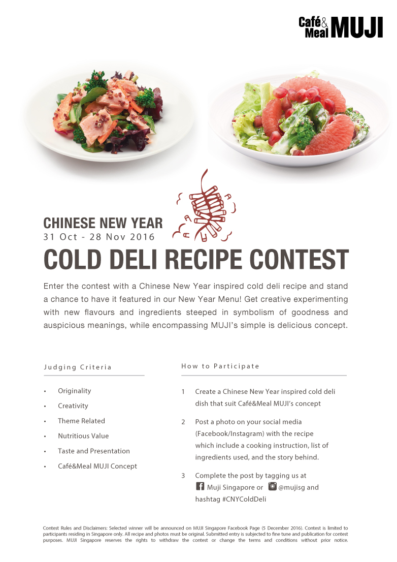 Chinese new year cold deli recipe contest blog cafmeal muji forumfinder Choice Image